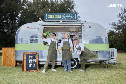 """LINE TV's """"Friends by Food Truck"""" was a hit"""