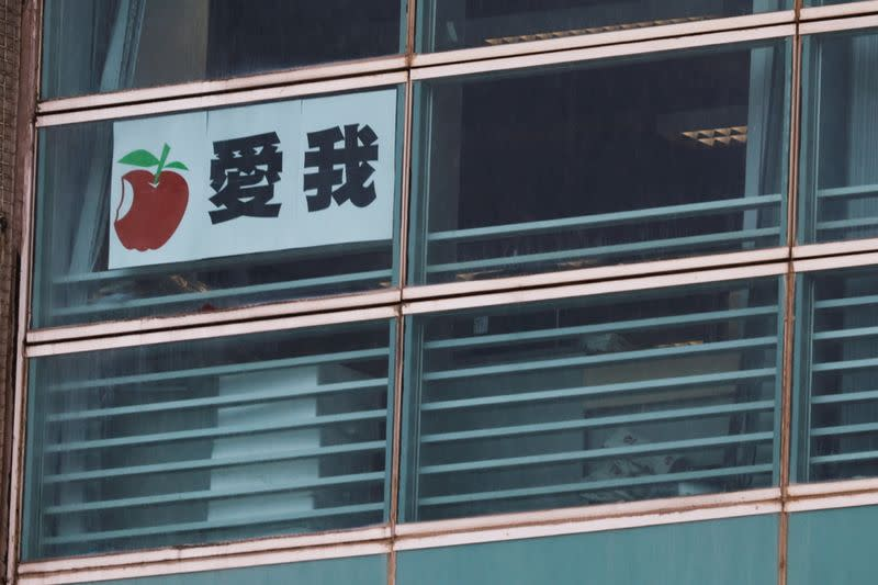 """Papers showing """"I love Apple Daily"""" are placed inside the headquarters of the Apple Daily newspaper and its publisher Next Digital in Hong Kong"""