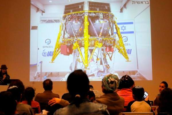 """The lander named Beresheet (""""In the beginning"""" in Hebrew) was attempting to become the first privately funded mission to land on the moon."""