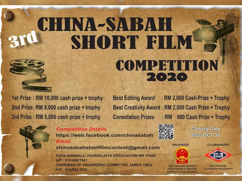 The 3rd China-Sabah Short Film Competition is now accepting submissions.