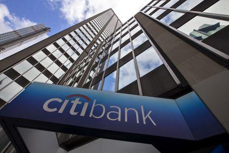 FILE PHOTO:A view of the exterior of the Citibank corporate headquarters in New York