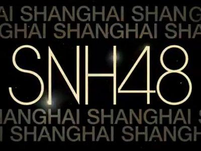 SNH48 announced as AKB48's new sister group