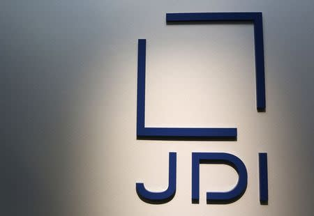 A logo of Japan Display Inc is seen at its headquarters in Tokyo in this April 15, 2013 file photo. REUTERS/Yuya Shino/Files