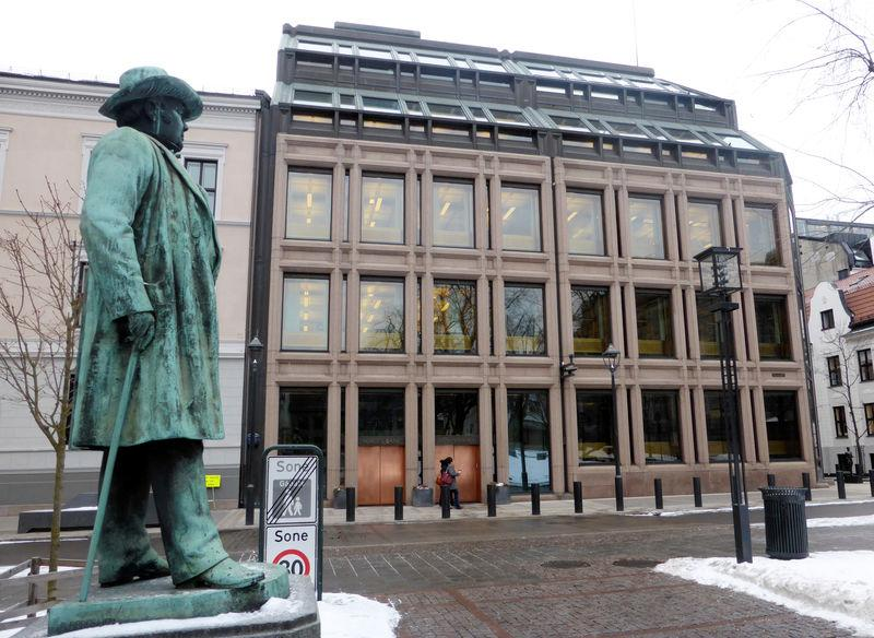 A general view of the Norwegian central bank in Oslo