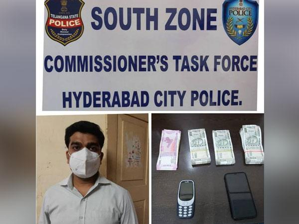 One person has been arrested and Rs 2 lakh was seized.