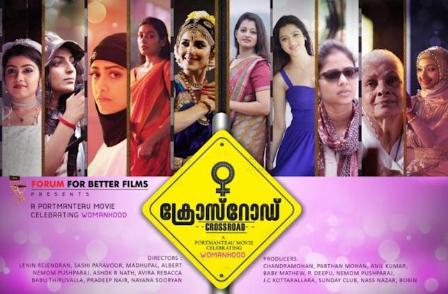 Crossroad, anthology movie, Malayalam portmanteau film