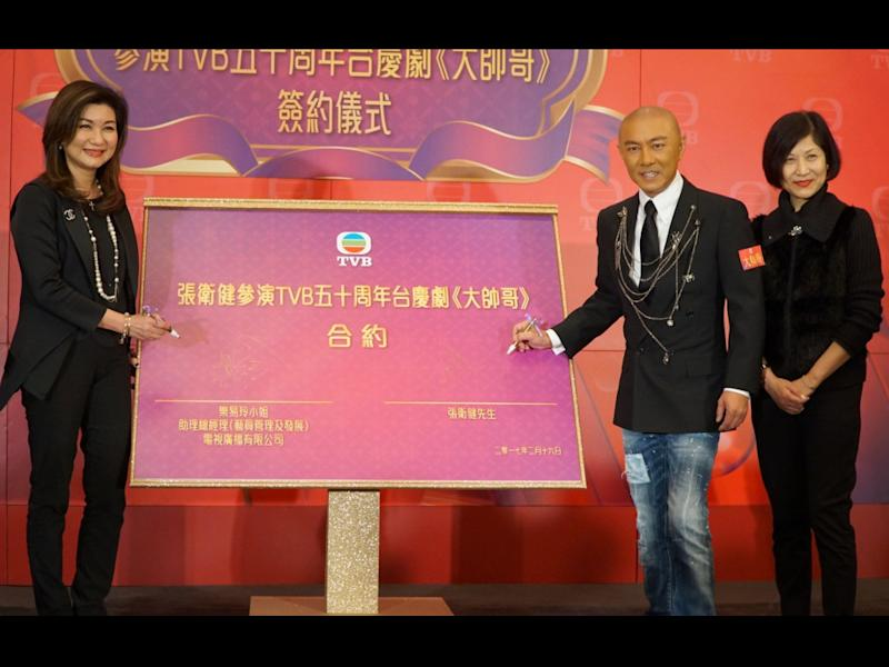 Dicky Cheung has two requests for TVB before his return