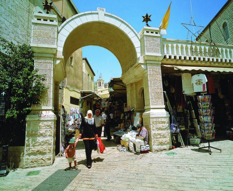 The local souk in Nazareth (credit: Israeli Ministry of Tourism)