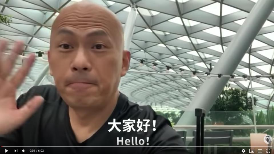 Screenshot of a YouTube video clip by restaurant owner Alex Yeung before his returning flight to Hong Kong. (PHOTO: YouTube screenshot)
