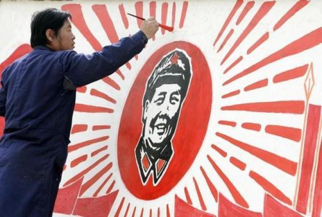China sets mid-October date for key Communist Party congress