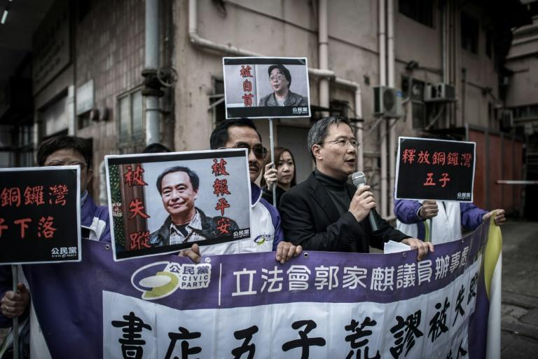 Four booksellers working for a Hong Kong publishing house which specialised in gossipy works about Chinese leaders went missing from various locations in October, with another disappearing at the end of December