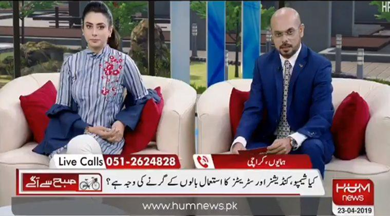 hum news, subah say agay, live tv bloopers, news anchor goof-up, anchor insulted by show caller, viral news, pakistan news, indian express