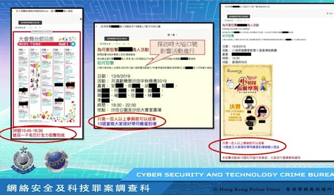 Screenshots displayed during a police briefing on the case of a TVB employee accused of making posts inciting people to harass the network. Photo: Facebook