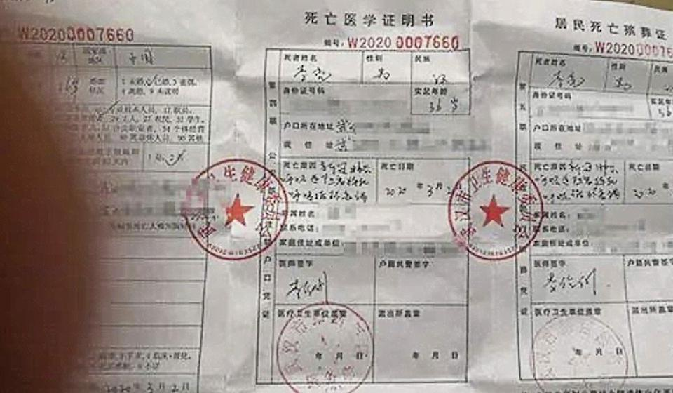 """The death certificate of Li Liang, the """"recovered"""" Covid-19 patient who has died in Wuhan. Photo: Handout"""