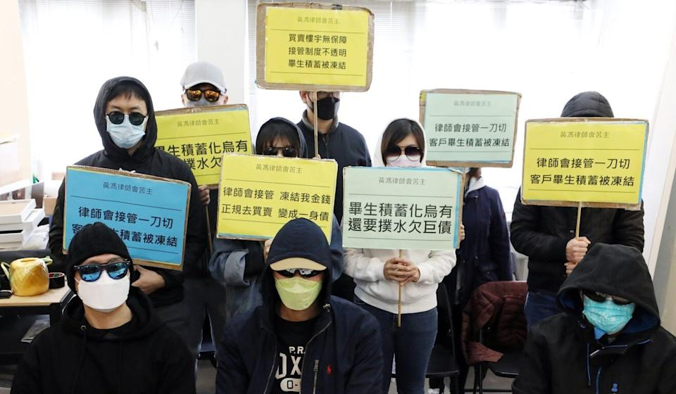 A group of clients affected by the closure of Wong, Fung & Co demand the speedy return of their frozen funds in a press conference on Sunday. Photo: Handout