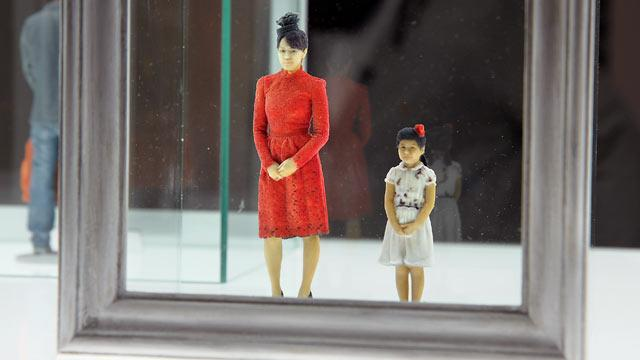 Your 3D Mini-Me - Up to 8 Inches Tall - Awaits