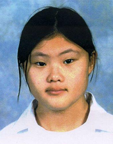 Quanne Diec was last seen in 1998. Photo: Missing Persons Unit