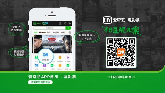 Image result for iQiyi app