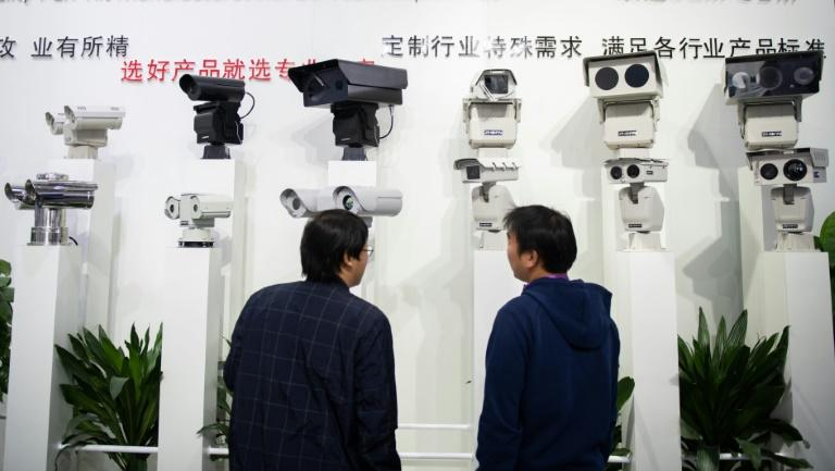 The exhibition was held as the Communist government's domestic security spending has skyrocketed
