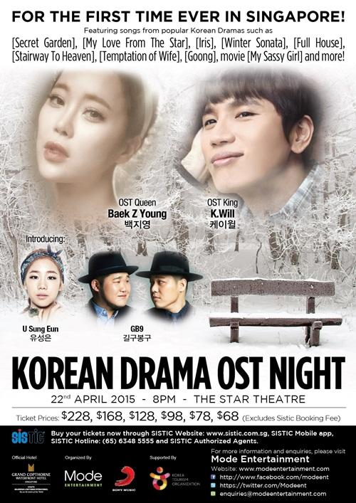There Will Be Korean Drama OST Night In Singapore