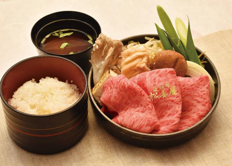 Beef Hotpot (1,998-4,968 yen, tax included. Price differs by cut)