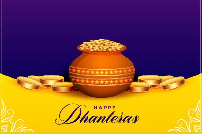 Dhanteras, Dhanteras 2019, investing in gold, gold, gold investment, Sovereign Gold Bonds, gold mutual funds, gold jewellery, Investing in gold this Dhanteras