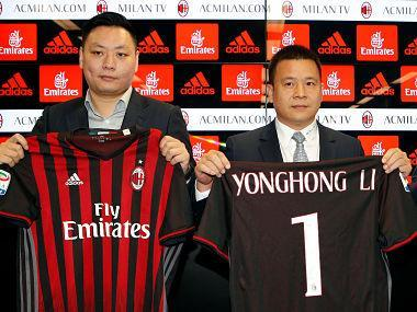 AC Milan were sold in April 2017 by former Italian prime minister Silvio Berlusconi to a Chinese-led consortium for €740 million with the use of offshore funds.
