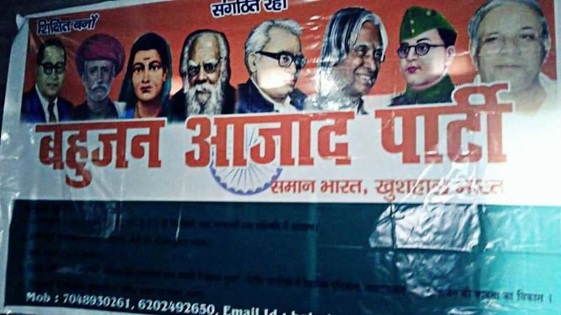 50 IITians quit jobs for BAP, a political-party for backward-classes