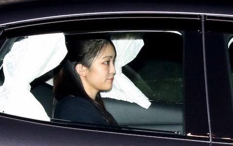 rincess Mako of Akishino is seen after the Imperial Household Agency announces the postponement of the marriage of Princess Mako of Akishino and Kei Komuro - Credit: Getty