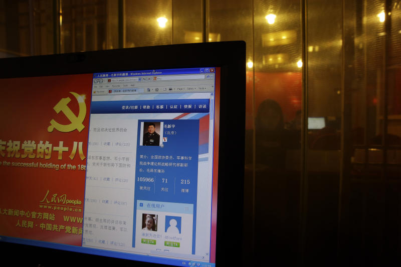 The microblog of Mao Zedong's grandson Mao Xinyu is displayed on a computer screen at the press center of the 18th Communist Party Congress in Beijing, China, Tuesday, Nov. 13, 2012. During China's last party congress, the cadres in charge of the world's most populous nation didn't know a hashtag from a hyperlink. But five years on, there's a new message from Beijing: The political transition will be microblogged. (AP Photo/Ng Han Guan)