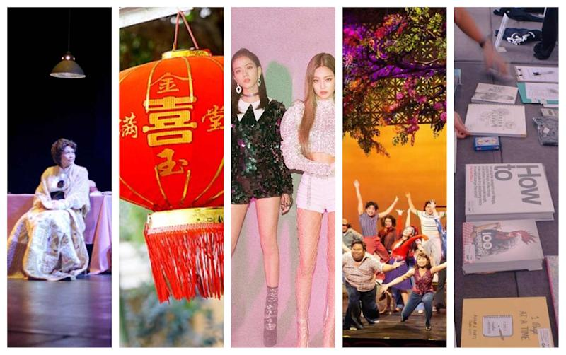 Things to do this weekend (Feb  1 – 3): Silent Sky play, CNY bazaar