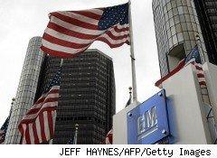 Automaker General Motors, or GM, plans to file for an IPO this year.