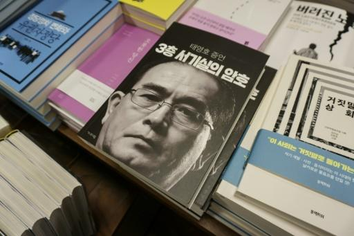 The memoir of Thae Yong-ho, who fled his post as the North's deputy ambassador to Britain in August 2016, has hit the bookshelves
