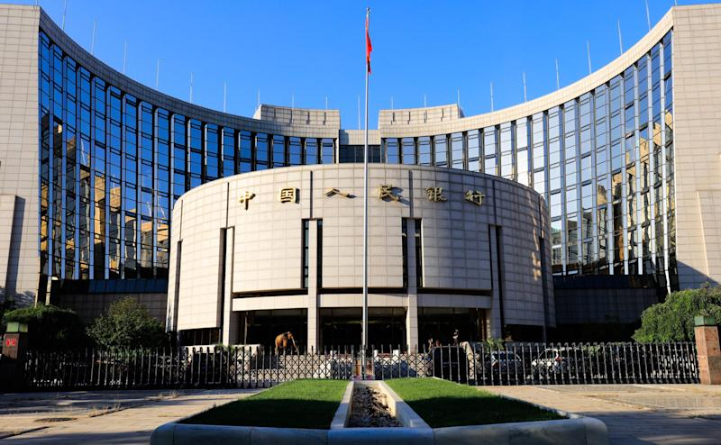 China Will 'Undoubtedly' Pursue Digital Yuan, Central Bank Says