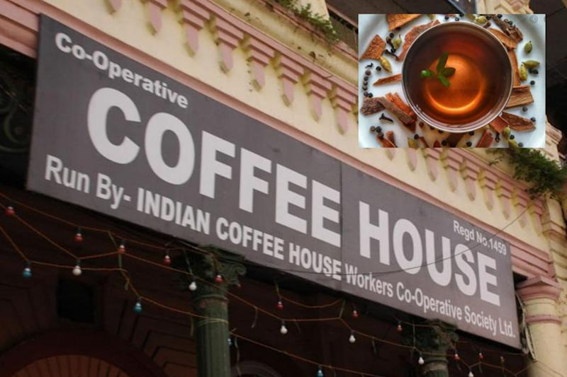 Lucknow's Iconic Indian Coffee House Will Now Serve 'Kadha' to Boost Immunity amid Pandemic