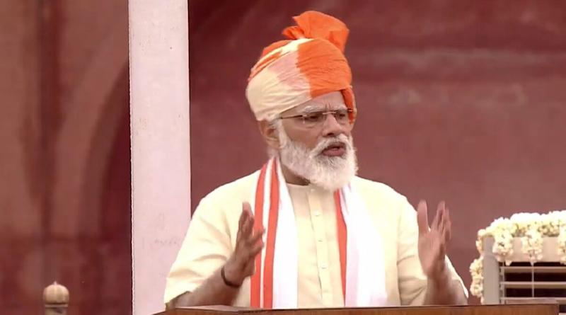 What is National Digital Health Mission Announced by PM Narendra Modi in His Independence Day 2020 Speech?
