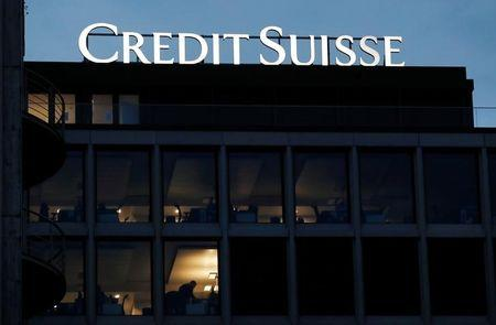Credit Suisse liquidating XIV Feb. 20