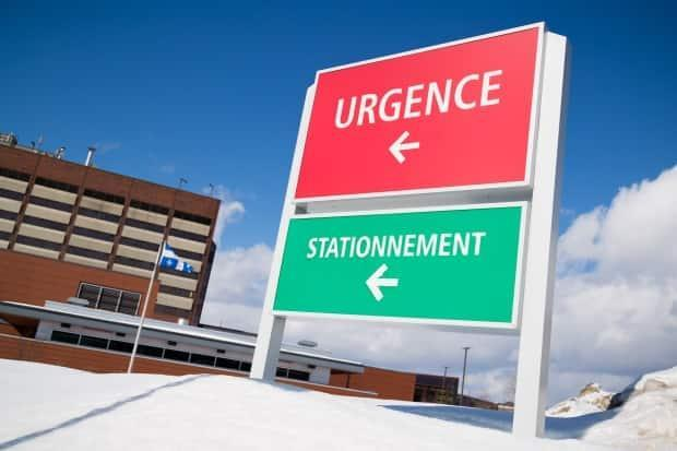 A lack of nurses has led to the temporary closure of the ER at the Gatineau Hospital. It will be closed until 4 p.m. on Monday as local health officials do 'everything to stabilize the situation as quickly as possible.'  (Marc-André Cossette/CBC - image credit)