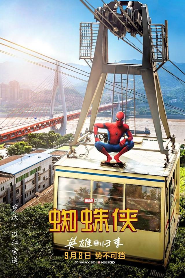 <p>The webslinger catches a cable car (credit: Sony/Marvel Studios) </p>