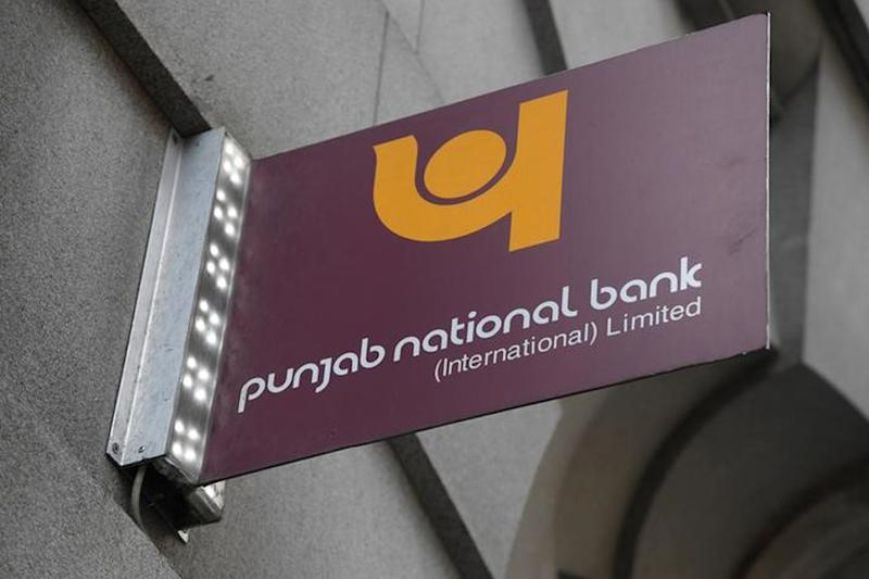 PNB SO Result 2019: Punjab National Bank Declares PNB Specialist Officer Result at pnbindia.in