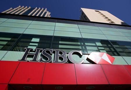 HSBC logo is seen above a branch of the bank in the Sao Paulo financial centre, Brazil