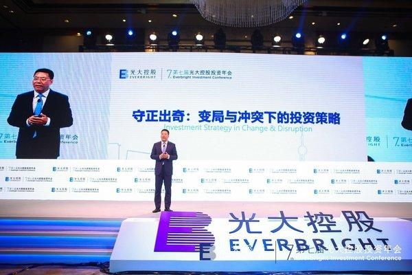 2018 Everbright Investment Conference Successfully Held in Hangzhou