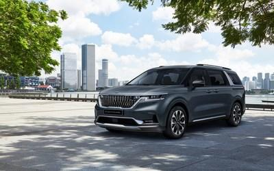 First image of the new Kia Carnival