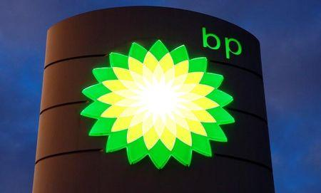 Logo of BP is seen at a petrol station in Kloten