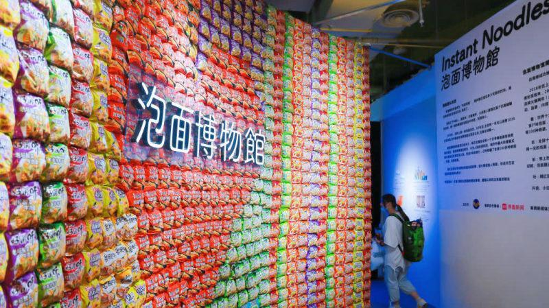 Inside the Instant Noodles Museum in Shanghai