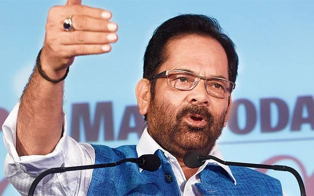 Speaking at the Mail Today Femail Summit, Union Minister Mukhtar Abbas Naqvi argued against triple talaq and said that it not only infringed upon the right to equality to women but also termed it as a social evil.