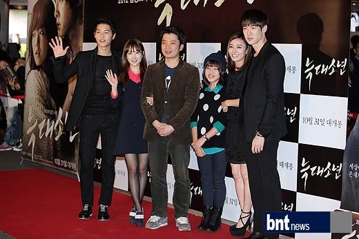 Who\'ve come for A Werewolf Boy VIP preview?