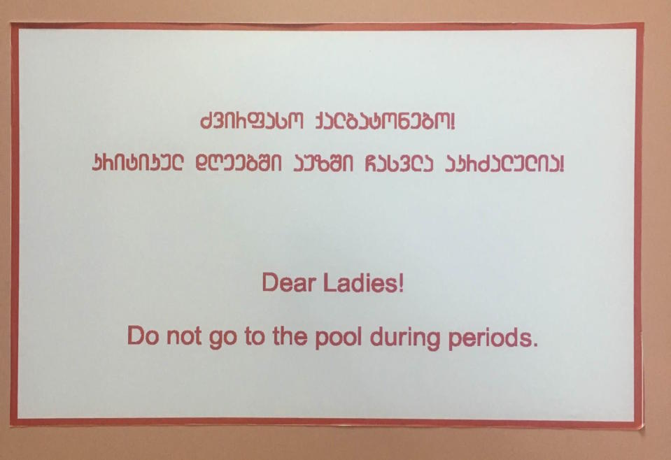 Not okay: This pool is telling women they can't swim when they're menstruating