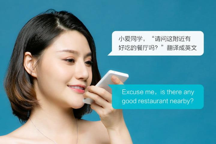 xiaomi qin 1 feature phone news in use