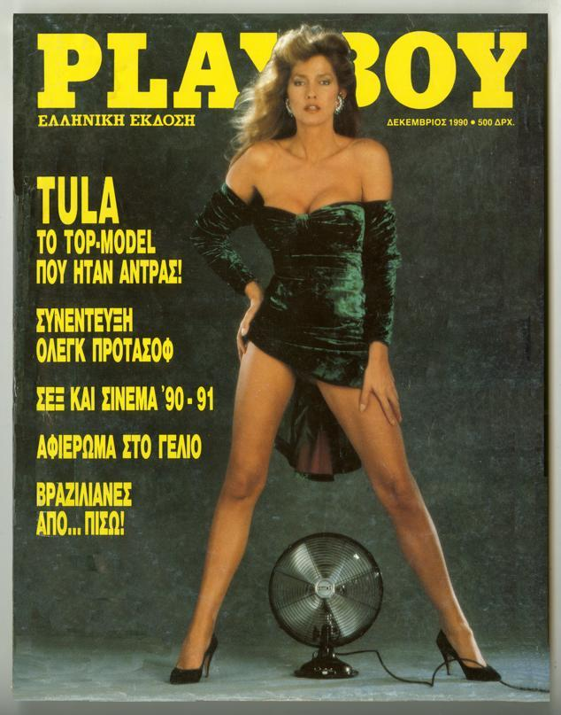 <i>She convinced Hugh Hefner to feature her on the cover of Playboy [Photo: Caroline Cossey]</i>